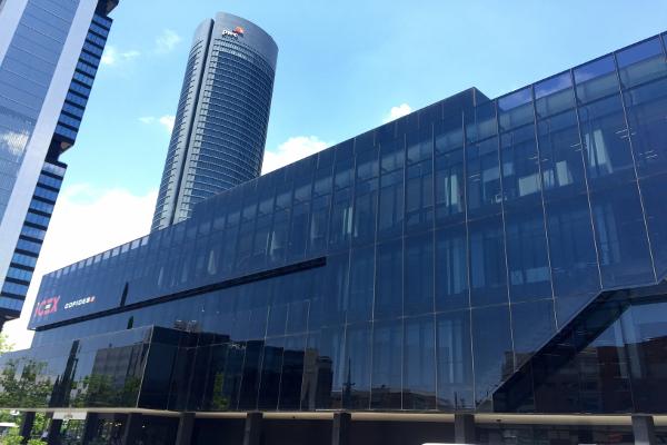 Sede central icex dom tica edificios singulares iddom tica - Oficinas centrales de sanitas en madrid ...